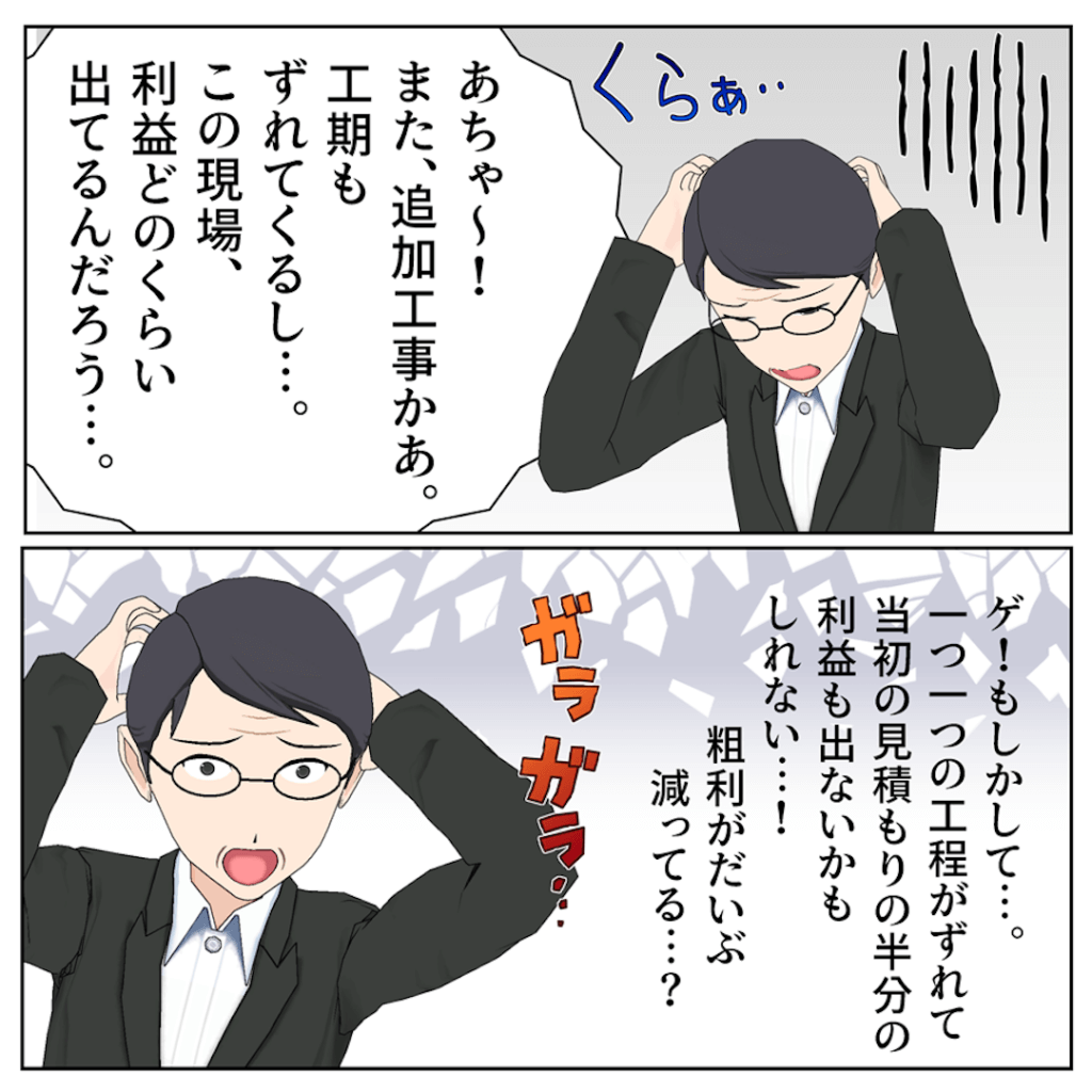 uconnect-1-2