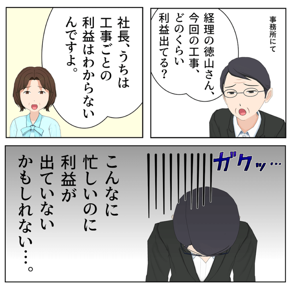 uconnect-1-3