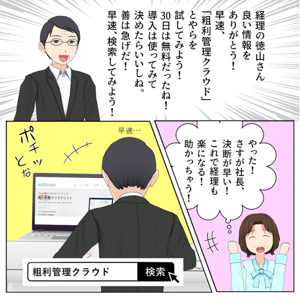 uconnect-1-9